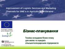 A Project implemented by a Scanagri-led consortium This Project is funded by ...