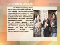 """""""Hundehilfe Ukraine"""" Це об'єднання захисту тварин працює над особистими проек..."""
