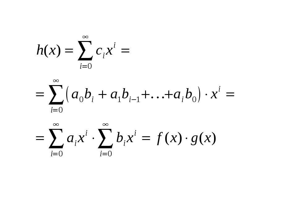 формули