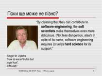 "Поки ще може не пізно? ""By claiming that they can contribute to software engi..."