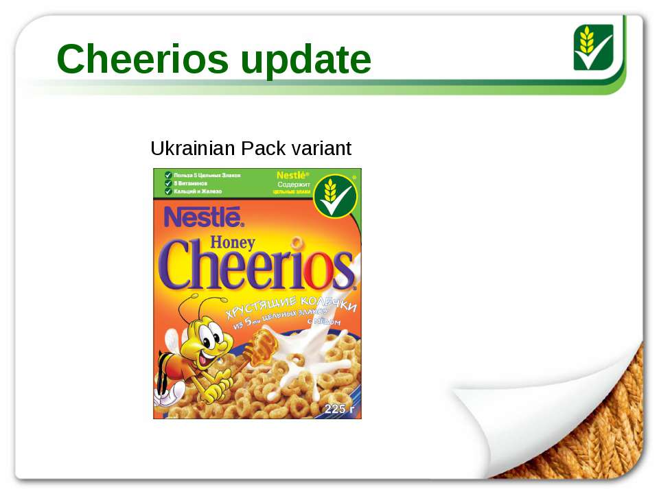 Cheerios update Ukrainian Pack variant