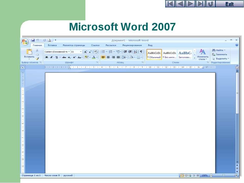 Microsoft Word 2007 Exit