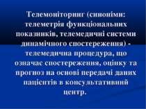 Телемоніторинг (синоніми: телеметрія функціональних показників, телемедичні с...