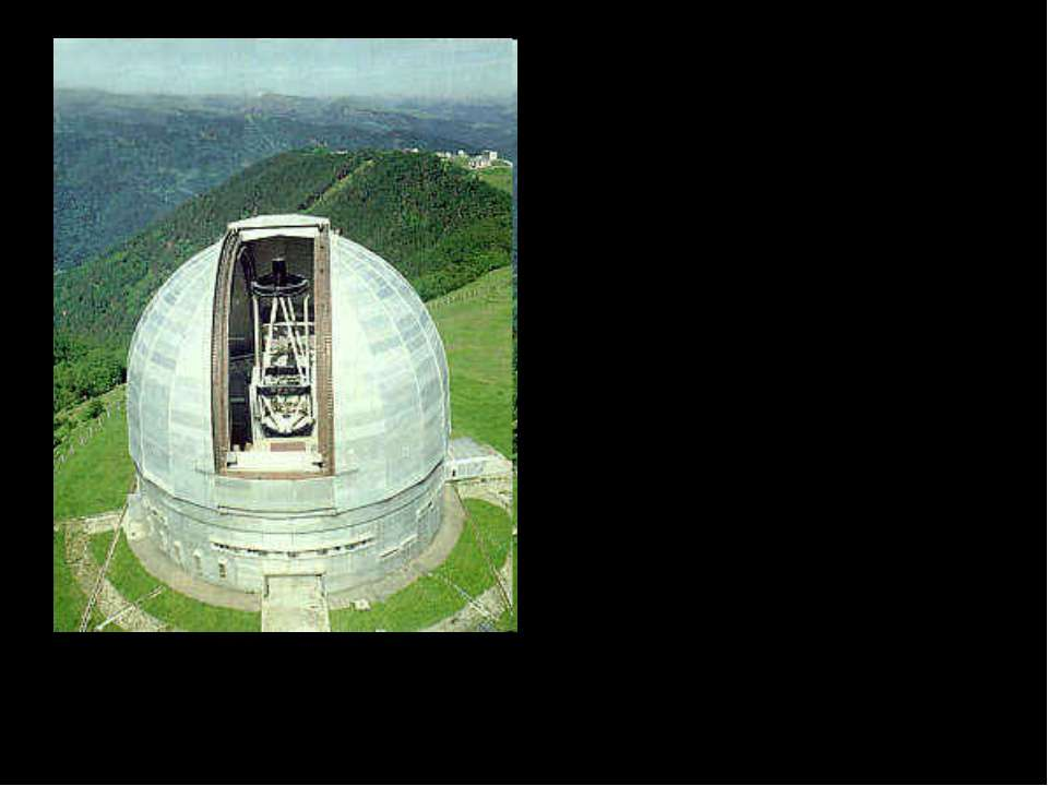 Найбільший оптичний телескоп Росії ( 6-ти метровий дзеркальний телескоп ВТА (...