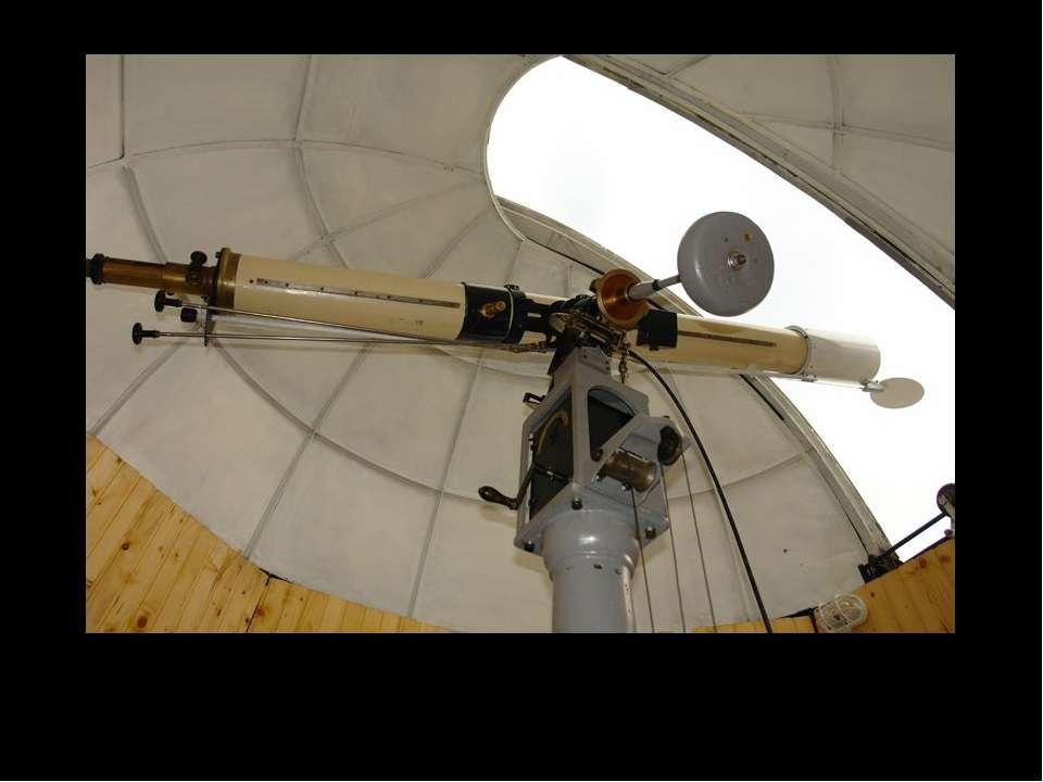 Львівська астрономічна обсерваторія