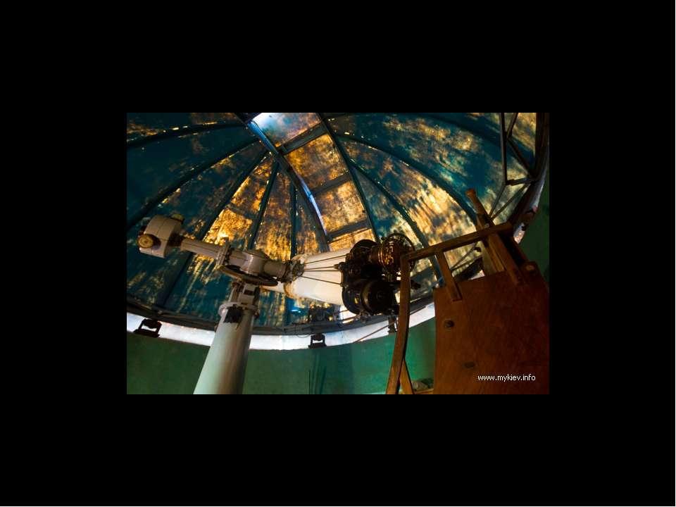 Київська астрономічна обсерваторія