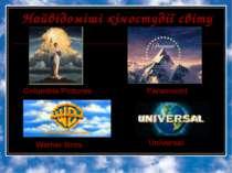 Найвідоміші кіностудії світу Columbia Pictures Paramount Warner Bros Universal