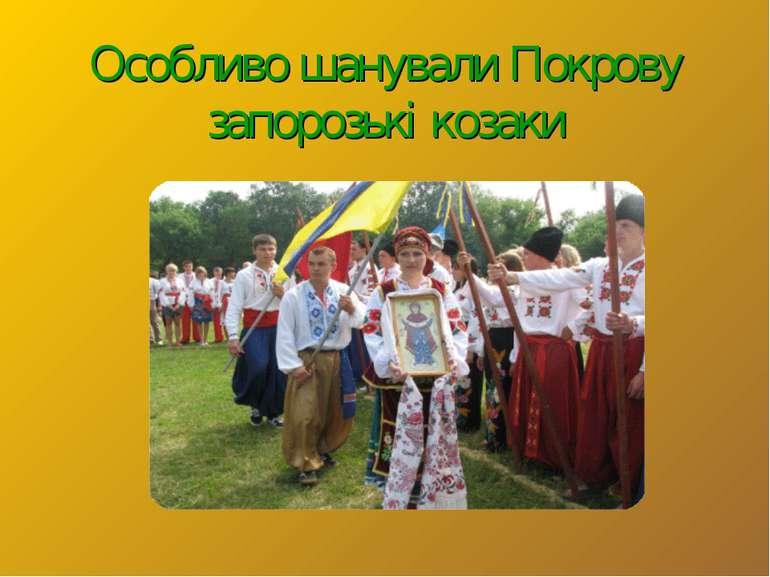 Особливо шанували Покрову запорозькі козаки