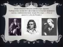 Лекції Абеля не минули для Шиллера даремно. Найвиразніше вплив його філософсь...