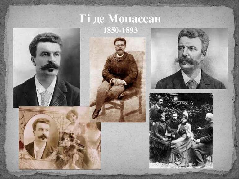 Гі де Мопассан 1850-1893