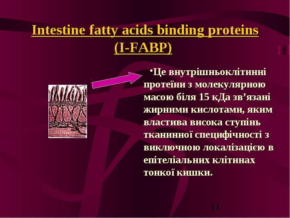 Intestine fatty acids binding proteins (I-FABP) Це внутрішньоклітинні протеїн...