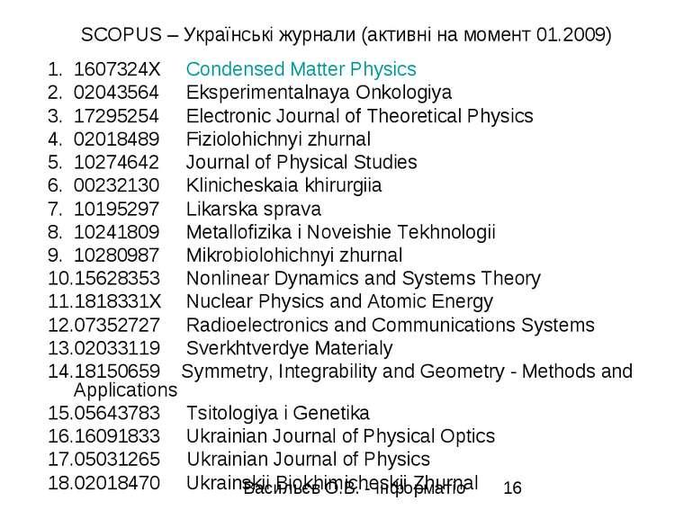 SCOPUS – Українські журнали (активні на момент 01.2009) 1607324X Condensed Ma...