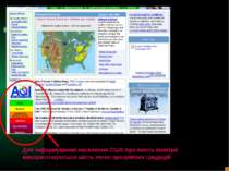 Для інформування населення США про якість повітря використовуються шість легк...