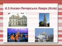 6.3.Києво-Печерська Лавра (Київ)
