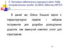 5. Програмне забезпечення середнього рівня. Набір інструментальних засобів GL...
