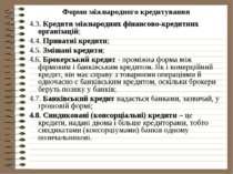 Форми міжнародного кредитування 4.3. Кредити міжнародних фінансово-кредитних ...