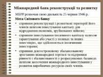 Міжнародний банк реконструкції та розвитку МБРР розпочав свою діяльність 25 ч...
