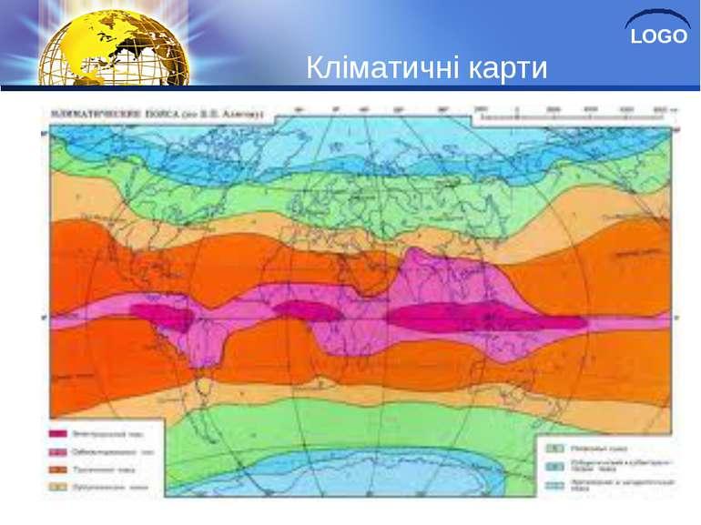 Кліматичні карти LOGO