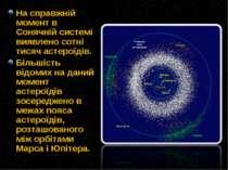 На справжній момент в Сонячній системі виявлено сотні тисяч астероїдів. Більш...