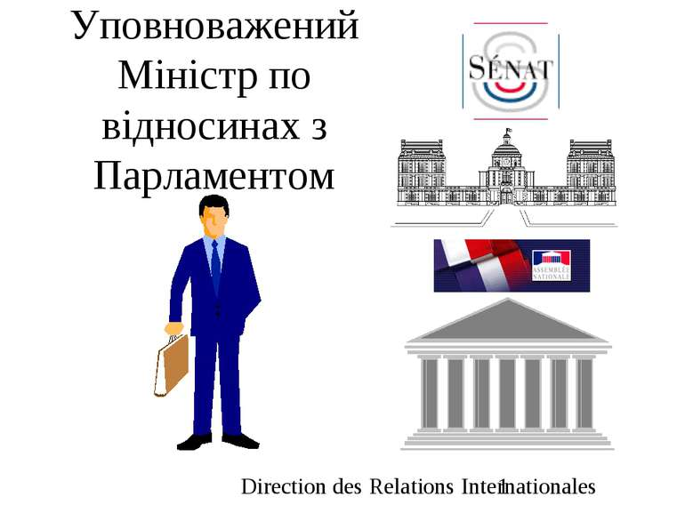 Уповноважений Міністр по відносинах з Парламентом Direction des Relations Int...