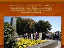У Полтаві відбулися урочисті заходи з нагоди 110-ліття встановлення пам'ятник...