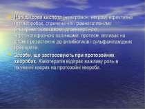Налідіксова кислота (невіграмон, неграм) ефективна при хворобах, спричинених ...