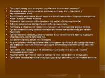 При діареї разову дозу аттапульгіту приймають після кожної дефекації. Діосмек...