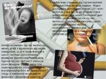 Матері які палили під час вагітності мають дітей з відхиленою від норми повед...