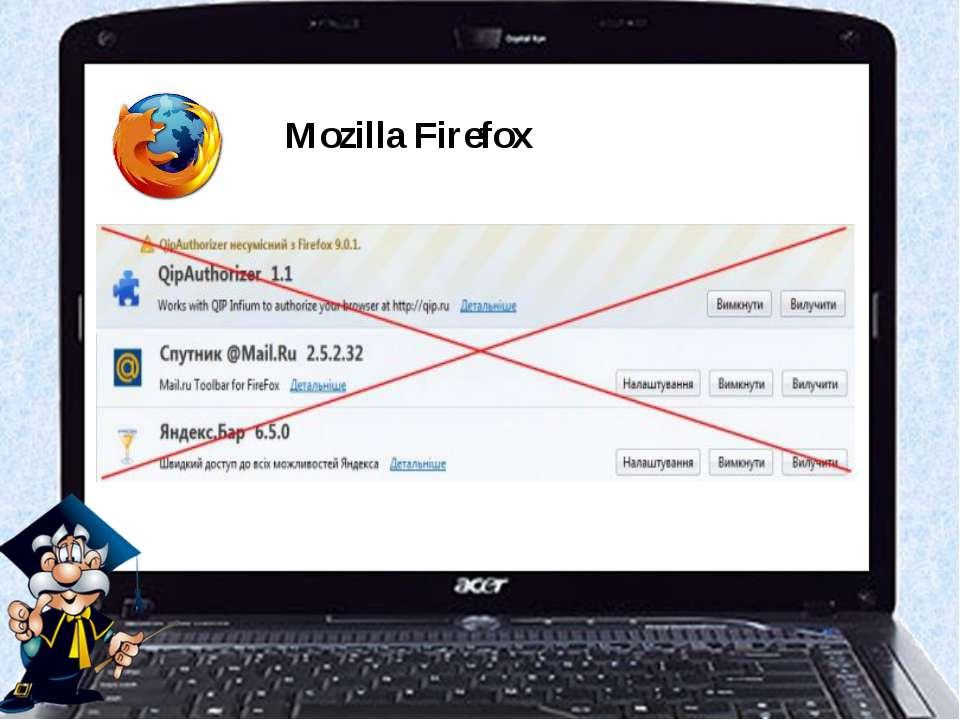 Как настроить firefox для тор браузера gydra браузер тор для legalrc gydra