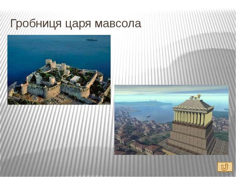 Александрівський маяк