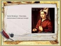 Настя Лісовська – Роксолана, повелителька Османської імперії.