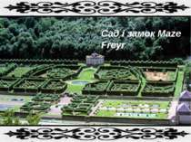 Сад і замок Maze Freyr