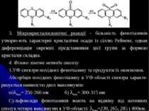 3. Мікрокристалоскопічні реакції - більшість фенотіазинів утворю ють характер...