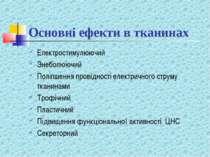 Основні ефекти в тканинах Електростимулюючий Знеболюючий Поліпшення провіднос...