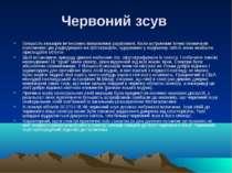 Червоний зсув Більшість квазарів інтенсивно випромінює радіохвилі. Коли астро...