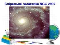 Спіральна галактика NGC 2997