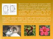 Великий інтерес представляє дослідження форми пташиних яєць. Їх всеможливі фо...