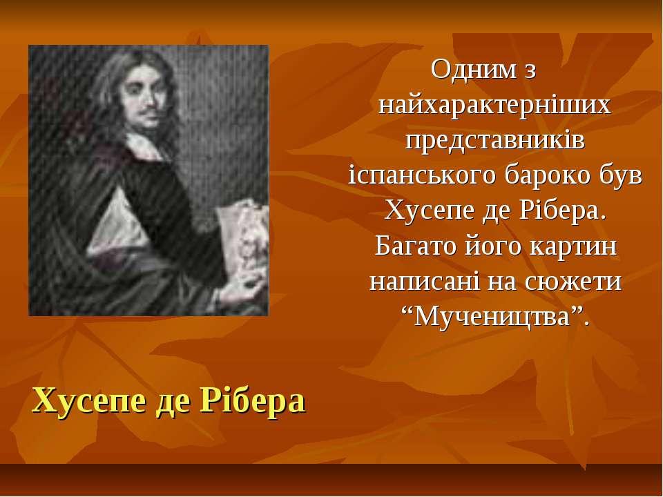 Хусепе де Рібера Одним з найхарактерніших представників іспанського бароко бу...