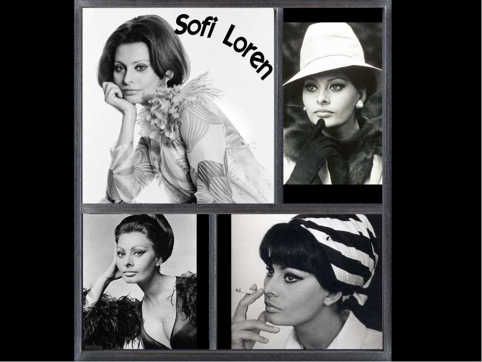 Софі Лорен