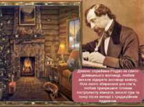 Діккенс сприймав Різдво як свято домашнього вогнища, любив веселе відкрите во...