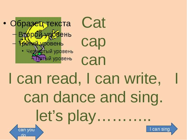 Cat cap can I can read, I can write, I can dance and sing. let's play……….. I ...