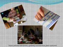 Творчі роботи виконують гуртківці початкового рівня навчання