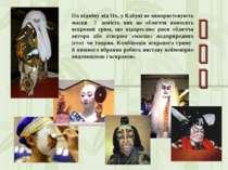 На відміну від Но, у Кабукі не використовують маски замість них на обличчя на...