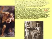 Кронос узяв собі за дружину богиню Рею. Він дуже боявся втратити владу так са...