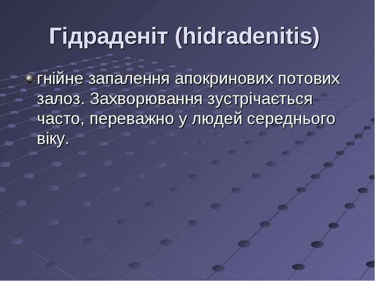 Гідраденіт (hidradenitis) гнійне запалення апокринових потових залоз. Захворю...