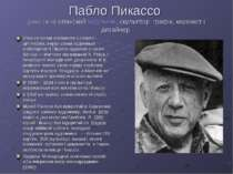 Пабло Пикассо (1881-1873) іспанский художник, скульптор, графік, кераміст і д...