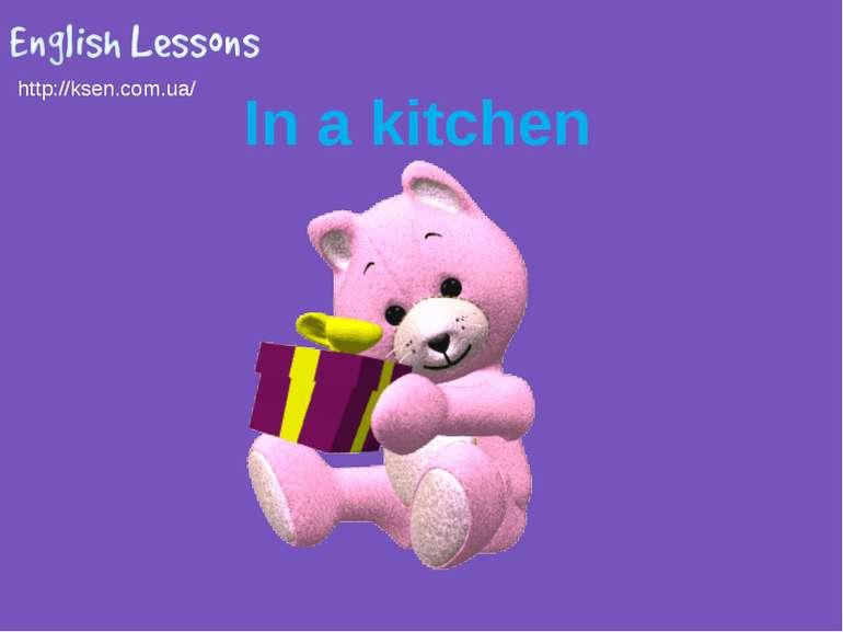 In a kitchen http://ksen.com.ua/