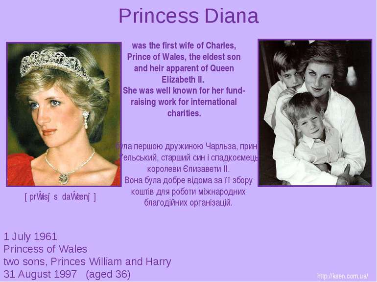 Princess Diana 1 July 1961 Princess of Wales two sons, Princes William and Ha...