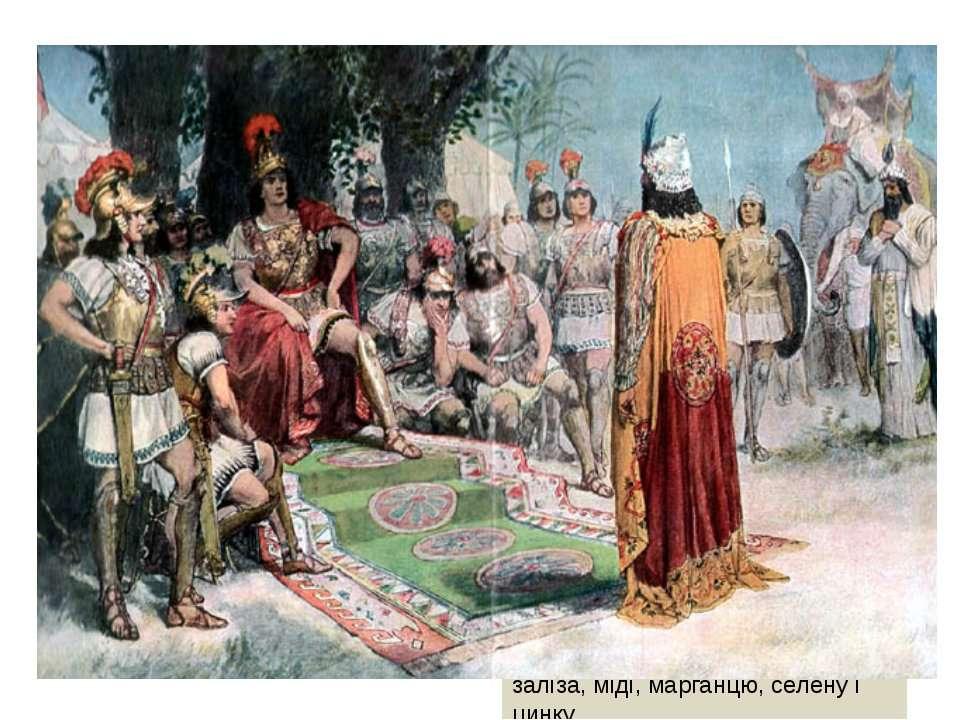 Одна з легенд говорить, Великий полководець Олександр Македонський мав звичай...