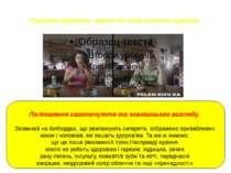 Основні причини, через які слід кинути курити Поліпшення самопочуття та зовні...
